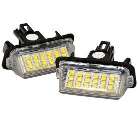 LL-TO-H10 Esquire エスクァイア(80系 2014 01以降) 5605875W TOYOTA トヨタ LEDナンバー灯 ライセンスランプ レーシングダッシュ製 (LED ナンバー灯 ランプ パーツ )