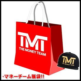 HB-002 THE MONEY TEAM TMT 福袋第二弾(フロイド・メイウェザー ボクシング パーカー tmt パーカ Tシャツ ストリート キャップ 帽子 ヒップホップ ダンス メイウェザーCAP ブランド ふくぶくろ メンズ ティーシャツ メイウェザー)