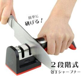 【送料無料】包丁研ぎ器 包丁シャープナー 簡単に研磨ができる! セラミックシャープナー ダイヤモンドシャープナー 片刃 研ぎ器