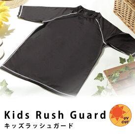 ZEES 子供用 キッズ ラッシュガード 半袖 UPF+50 100-150cm豊富なサイズバリエーション ラッシュガードキッズ 女の子ラッシュガード