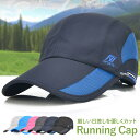 ランニングキャップ ジョギングキャップ メッシュ 帽子 UVカット サイズ調節可 ランニング キャップ ジョギング キャ…