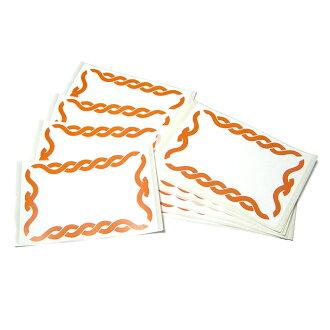FADEBOMB ORIGINAL BORDER Eggshell Stickers 30/pack (120mmx80mm)