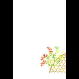 年賀状 寒中見舞い 挨拶状 御礼状 はがき 和紙 和風 冬 ハガキ イラスト 無料 【花うたげ FPS-506 南天(なんてん) 3枚入り】 福井朝日堂和風 金箔押し入り 花うたげ 3枚セット 季節の花