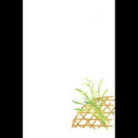 年賀状 寒中見舞い 挨拶状 御礼状 はがき 和紙 和風 冬 ハガキ イラスト 無料 【花うたげ FPS-522 水仙(すいせん) 3枚入り】 福井朝日堂和風 金箔押し入り 花うたげ 3枚セット 季節の花