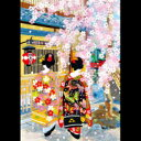 グリーティング カード 和風 クリスマス メッセージ カード 【舞妓 f20-15】