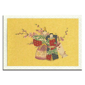 グリーティングカード 和風 雛 祭(ひな まつり)【FGA-302】春 桃の節句 初節句 贈り物 さくら 祭り 3月 和紙 クリスマスカード 多目的 メッセージカード 無料 イラスト ポストカード 絵葉書 福