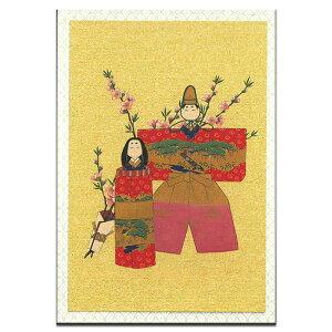 グリーティングカード 和風 雛 祭(ひな まつり)【FGA-310】春 桃の節句 初節句 贈り物 さくら 祭り 3月 和紙 クリスマスカード 多目的 メッセージカード 無料 イラスト ポストカード 絵葉書 福