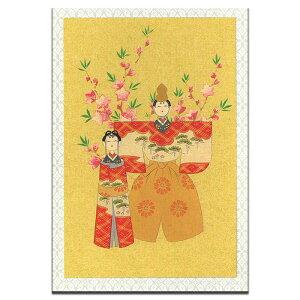 グリーティングカード 和風 雛 祭(ひな まつり)【FGA-313】 春 桃の節句 初節句 贈り物 さくら 祭り 3月 和紙 クリスマスカード 多目的 メッセージカード 無料 イラスト ポストカード 絵葉書