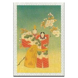 グリーティングカード 和風 雛 祭(ひな まつり)【FGA-314】 春 桃の節句 初節句 贈り物 さくら 祭り 3月 和紙 クリスマスカード 多目的 メッセージカード 無料 イラスト ポストカード 絵葉書