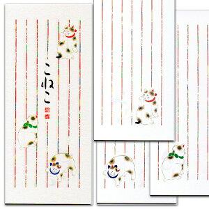 一筆箋 かわいい おしゃれ 縦書き 罫線 猫 和風 和柄 和紙【FLC-101(L)】メモ メッセージ ひとこと 多目的 18枚 3柄 各3枚 絵葉書 ポストカード 福井朝日堂 京都
