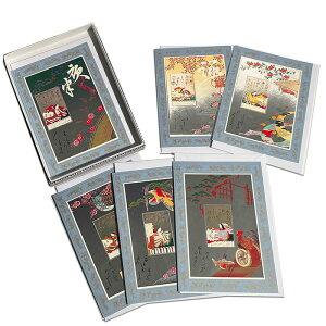 グリーティングカード クリスマスカード セット 和風【小倉百人一首 カード 6枚入り セット】和紙 ちはやふる ちはやぶる 多目的 メッセージカード カードボックス クリスマス プレゼント