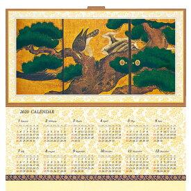 クリスマスカード ニューイヤーカード 春節 旧正月 【F35-51】松鷹図 クリスマスカード 和風 カレンダー 2020 令和2年 グリーティングカード 多目的 和紙 calendar ねずみ(鼠)子 年 ネズミ メッセージカード 冬 福井朝日堂 京都 日本