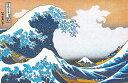 クリスマスカード 和風【F28-940】富士山 浪裏 グリーティングカード 多目的 和紙 メッセージカード 冬 福井朝日堂 京都