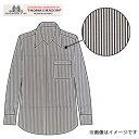 [世界最高品質]トーマスメイソン(Thomas Mason)で作るオーダーシャツ メンズ ビジネス ドレスシャツ ロンドンストライプ-ネイビー 長袖 707