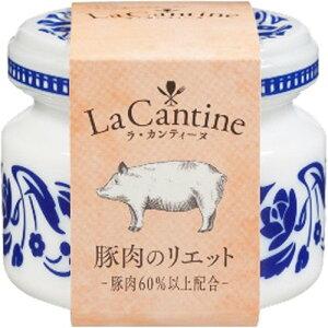 【再入荷】ラ・カンティーヌ 豚肉のリエット50gおしゃれ バル 豚肉 リエット フレンチ タパス【あす楽対応】