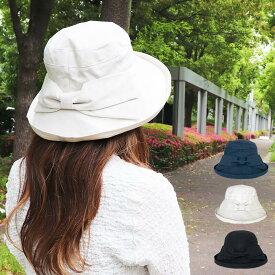 ☆早割5%offクーポンあり☆【19日〜】シンプル折り返しリボン ハット 帽子 UV対策 紫外線対策 日よけ 暑さ対策 アウトドア シンプル おしゃれ【あす楽対応】新商品 夏雑貨