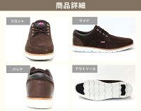 送料無料スニーカー限定品ビジネス革靴本革軽量エドウインEDWINコンフォートビジカジシューズEDM90