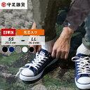 安全靴 スニーカー メンズ レディース おしゃれ ローカット安全 作業靴 作業 靴 セーフティー ワーク シューズ おしゃ…