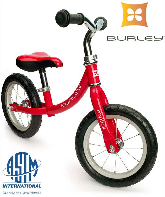 【即納】RE:バイクフライデー★プレミアム・バランスバイク、Burley MyKick™ (カラー:ファイヤー・トラック・レッド)Bike Fridayの思想を継ぐ、本格派ハイエンドモデルです。