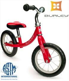 【X-masプレゼントの決定版】プレミアム・バランスバイク・マイキック<Burley MyKick>バランスバイク 3歳くらいから体重:22.8Kgまで自重:4.5Kg・Bike Fridayの思想を継ぐ、本格派ハイエンドモデル カラー:ファイヤー・トラック・レッド