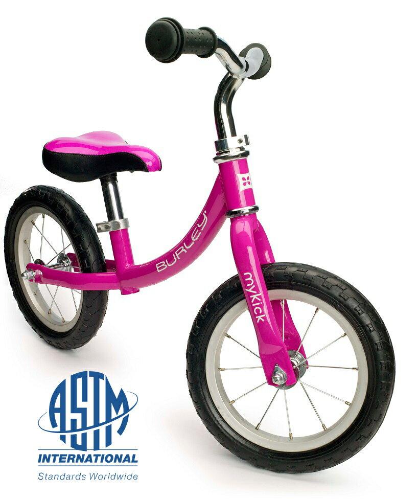 【即納】RE:バイクフライデー★プレミアム・バランスバイク、Burley MyKick™ (カラー:コットン・キャンディー・ピンク)Bike Fridayの思想を継ぐ、本格派ハイエンドモデルです。