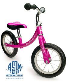 【X-masプレゼントの決定版】プレミアム・バランスバイク・マイキック<Burley MyKick>バランスバイク 3歳くらいから体重:22.8Kgまで自重:4.5Kg・Bike Fridayの思想を継ぐ、本格派ハイエンドモデル カラー:コットン・キャンディー・ピンク