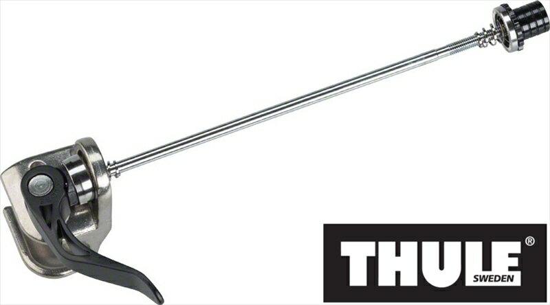 【即納】スーリー・チャリオット連結金具イージーヒッチ・カップ+クイックリリース<Thule Axle Mount ezHitch Kit w/ QR>★芸術的な曲線美が愛好家の心を捉えてやみません。★クイックリリース付きでお得。万が一のときも安心。