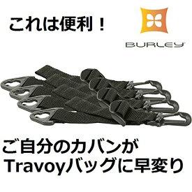 【即納】Burley Travoy Universal Bag Clip(万能クリップ) 貴方のカバンがトラヴォイ用バッグに変身! Dカンのついたカバンに適合