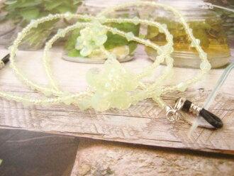 ★包免费★猫Point Of Sales★Strawberry Blossom可爱的草莓的花的眼镜链子女士~哈密瓜色~