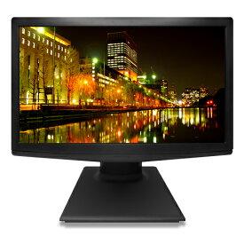 [送料無料] LCDモニター 15.6型 フルハイビジョン対応 防犯カメラ用LCD/HDMI/15.6インチ/モニター/防犯カメラ ブロードウォッチ LCD-016