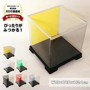 透明ケース フラワーケース 展示用ケース ホビーケース クリアケース 背面カラー 巾18cm×奥行18cm×高24cm