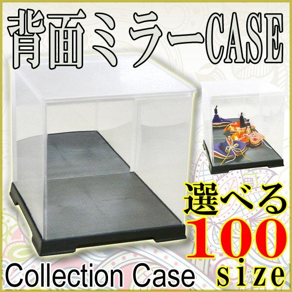 フィギュアケース コレクションケース 背面ミラー 巾15cm×奥行15cm×高36cm