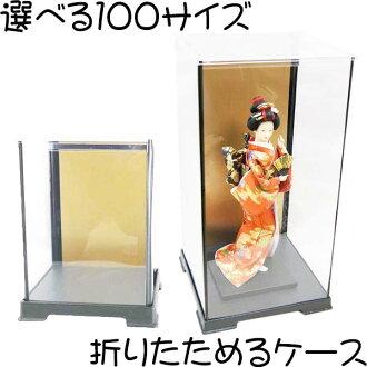 인형 장 히 가방 인형 가방 컬렉션 케이스 후면 금 도금 케이스 W32cm×D32cm×H64cm