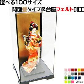 フィギュアケース コレクションケース 人形ケース 背面金張り底フェルト 幅40cm×奥行40cm×高70cm