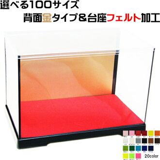 피겨 케이스 콜렉션 케이스 인형 케이스 배면금 의욕바닥 펠트폭 40 cm×안길이 21 cm×고(선택) cm