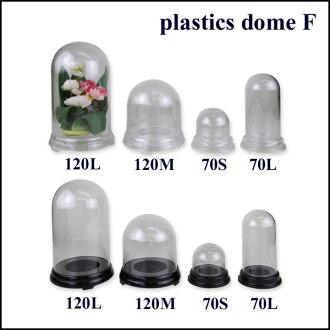 테 론 돔 어레인지 돔 플라스틱 돔 돔 케이스 F6213