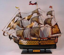 帆船模型 モデルシップ 完成品 No223 ビクトリー 新築祝 開業祝 お祝い 門出【楽ギフ_包装】【楽ギフ_のし】【楽ギフ_のし宛書】【楽ギフ_メッセ入力】