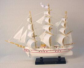 帆船模型 モデルシップ 完成品 No231 フライングクロード ホワイト 新築祝 開業祝 お祝い 門出【楽ギフ_包装】【楽ギフ_のし】【楽ギフ_のし宛書】【楽ギフ_メッセ入力】