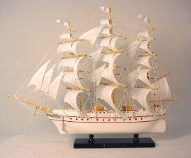 帆船模型 モデルシップ 完成品 No233 カティーサーク ホワイト 新築祝 開業祝 お祝い 門出【楽ギフ_包装】【楽ギフ_のし】【楽ギフ_のし宛書】【楽ギフ_メッセ入力】