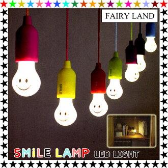 微笑灯 LED 光盖光 smilelamp 简单光照明电池