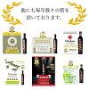 "Greenough ""エルベッソグラン リザーヴァ オロ 500 ml"" (entering vanity case) [Sicily product] | Extra virgin olive oil DOP"