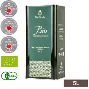 ヴァルパラディーソ『ビオ(5L/5000ml)』[シチリア産] オーガニック エキストラバージン オリーブオイル