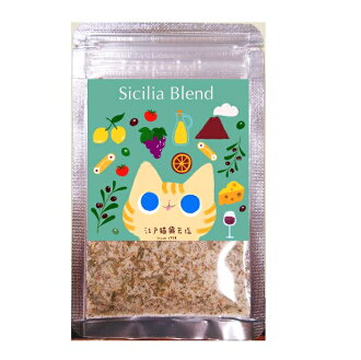 15 g of incense (Shichi re-Ann blend) of the Mediterranean Sea