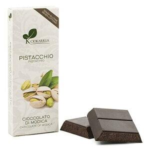 『モディカ チョコレート ピスタチオ』100g イタリア シチリア CIOKARRUA MODICA
