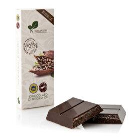 『モディカ チョコレート カカオ 70% IGP』100g イタリア シチリア CIOKARRUA MODICA CHOCOLATE バレンタイン
