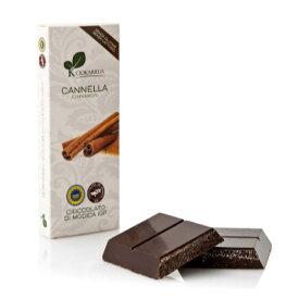 『モディカ チョコレート シナモン IGP』100g イタリア シチリア CIOKARRUA MODICA CHOCOLATE バレンタインデー