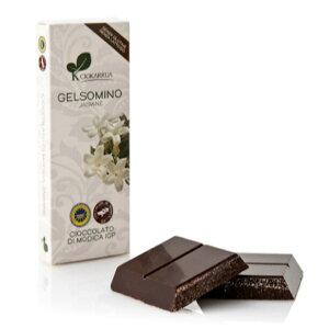 『モディカ チョコレート ジャスミン IGP』100g イタリア シチリア CIOKARRUA MODICA CHOCOLATE バレンタイン