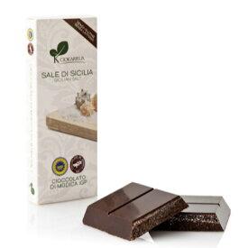 『モディカ チョコレート 塩/ソルト IGP』100g イタリア シチリア CIOKARRUA MODICA CHOCOLATE バレンタイン
