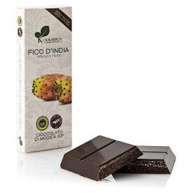 『モディカ チョコレートサボテン IGP』100g イタリア シチリア CIOKARRUA MODICA CHOCOLATE