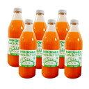 南風農園『nikonikoにんじんりんごミックスジュース(1000ml×6本)』[青森県産]|自然栽培 野菜ジュース ニンジン 人参 無農薬 無化…